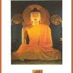 Sự Tích Đức Phật Thích Ca Mầu Ni