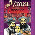 Truyện cổ Ixraen