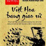 Việt Hoa Bang Giao Sử