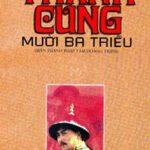 Thanh Cung Mười Ba Triều