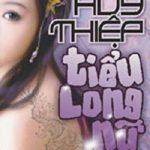 Tiểu Long Nữ