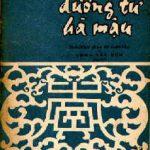 Dương Từ Hà Mậu