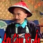 Lưu Công Kỳ Án