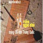 Mười Bốn Viên Ngọc Nhỏ Trong Cổ Văn Trung Quốc