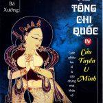Mê Tông Chi Quốc IV – Cửu Tuyền U Minh
